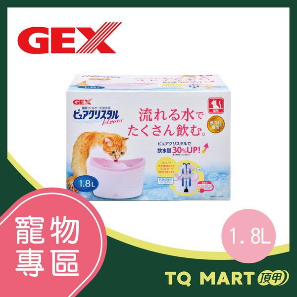 GEX 貓用飲水器 花見系列1.8L【TQ MART】