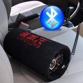 8寸圓筒形低音炮家用無線藍芽電腦音響車載12V重低音插卡USB音箱igo『櫻花小屋』