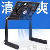 筆記本電腦支架托架鋁合金散熱器站立式升降便攜頸椎桌面增高底座 至簡元素