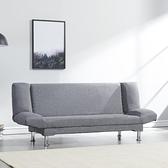 沙發床 網紅款陽臺沙發創意折疊多功能兩用小型省空間單人臥室懶人沙發床【快速出貨】