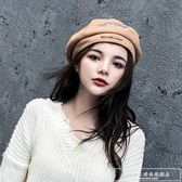 韓版貝雷帽女甜美百搭南瓜蓓蕾帽英倫八角帽子秋冬啊男日系潮可愛『韓女王』