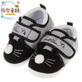 《布布童鞋》雨傘牌專櫃款黑色可愛動物寶寶布質學步鞋(13~14.5公分) [ M9T205D ]