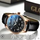 超薄男士考試專用手錶真皮帶款機械防水靜音高中學生潮流電子石英 小艾新品