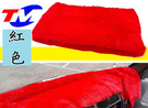 TM DIY 長毛款 亮紅色款 長毛儀表板保護墊 180x45cm DIY 遮光墊 避光墊 保護墊 儀表板保護墊