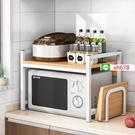 廚房置物架放微波爐烤箱電飯鍋架子臺面桌面電飯煲收納微波爐架【頁面價格是訂金價格】