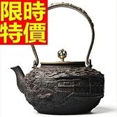 日本鐵壺-方岩山雕刻南部鐵器鑄鐵茶壺 64aj29[時尚巴黎]
