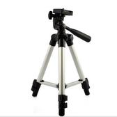 相機三腳架 攝影手機自拍直播伸縮三腳架微單反相機鋁合金便攜釣魚燈夜釣支架