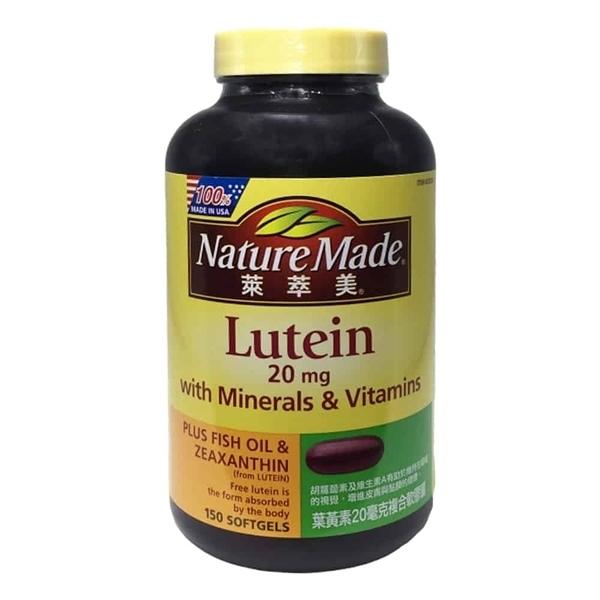 Nature Made 萊萃美 葉黃素複合膠囊 150粒/瓶 元氣健康館