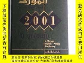 二手書博民逛書店Al-Mawrid:罕見A Modern English-Arabic Dictionary 2001 現代英語阿