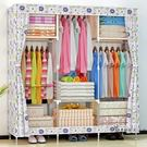 簡易衣櫃 簡易衣櫃簡易布藝布衣櫃鋼管加粗...