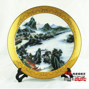 青語 景德鎮陶瓷 山水 裝飾 掛盤