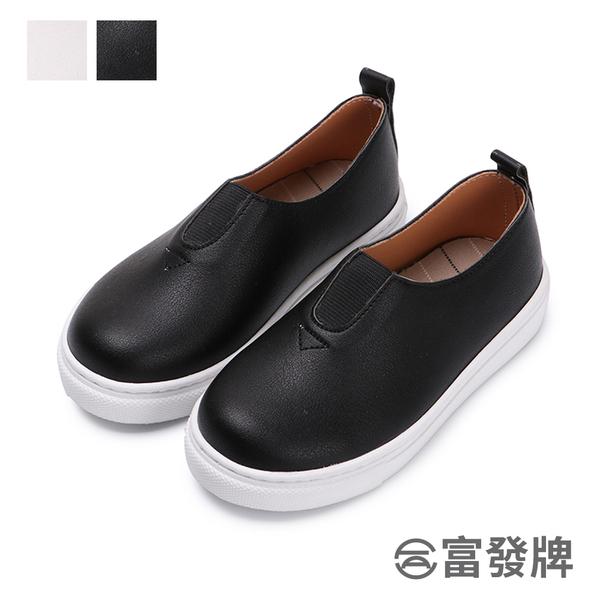 【富發牌】素面鬆緊帶兒童懶人鞋-黑/白  33BX12