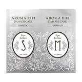 《日本製》AROMA KIFI 植粹修護洗護體驗組N (洗髮10ml+護髮10ml)【無矽靈】  ◇iKIREI