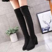 過膝長靴女秋冬新款韓版百搭女士黑色加絨棉靴粗跟高跟長筒靴   LannaS