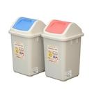 KEYWAY環保媽媽台製附蓋垃圾桶5L(CV905)【愛買】