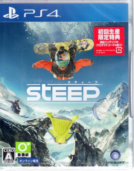 現貨中 PS4遊戲 極限巔峰 steep 日文日版【玩樂小熊】