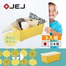 收納箱 收納櫃 置物箱 衣物收納【JEJ055】日本JEJ for.c vivid繽紛整理箱 深74(3入) 收納專科