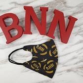 BNN 拋棄式四層防塵口罩 成人-幼幼  V系列 搖滾香蕉 30入/袋~ 送 口罩收納夾+護目鏡各一