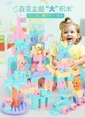 兒童積木拼裝玩具益智3-6-7-8-10周歲男孩智力塑料女孩寶寶2拼插1-黑色地帶