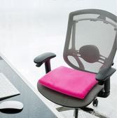 坐墊 辦公室座椅坐墊記憶棉學生電腦椅子座墊屁股軟墊透氣加厚椅墊one shoes
