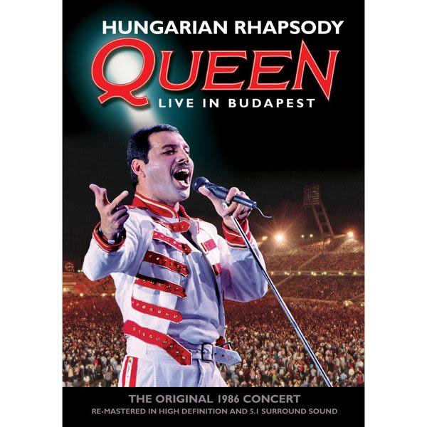 皇后合唱團  匈牙利狂想曲演唱會 DVD附雙CD Queen / Hungarian Rhapsody (音樂影片購)