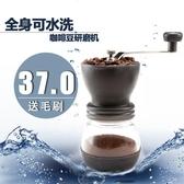 磨豆機 可水洗手搖咖啡豆研磨機家用手動磨咖啡機磨粉器小型粉碎機【快速出貨】