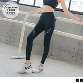 《KS0752》台灣製造.印花拼接彈力貼腿運動褲 OrangeBear