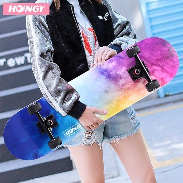 滑板四輪滑板初學者女生成年人兒童青少年劃板男孩短板專業雙翹滑板車LX 非凡小鋪 新品