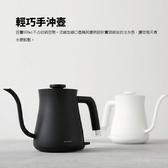 【日本BALMUDA】The Pot 輕巧手沖壺