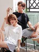 情侶睡衣短袖純棉男士可愛大碼女生睡裙家居服薄款套裝  歐韓流行館