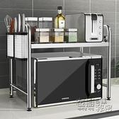 304不銹鋼廚房置物架家用台面落地電飯煲烤箱收納刀架微波爐架子 雙十二全館免運