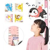 磁吸身高尺 立體音樂身高貼 身高貼紙 量身高 牆貼-JoyBaby