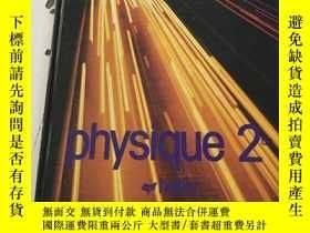 二手書博民逛書店Physique罕見2(精裝,詳見圖)Y23470 hatier