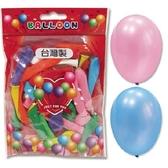3吋小圓球(水球)/小【愛買】