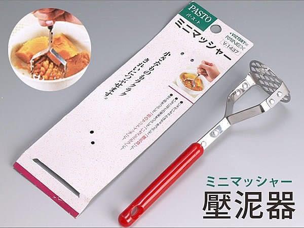 Loxin【SV3528】不鏽鋼壓泥器 搗泥器 日本設計 馬鈴薯泥 沙拉製作 寶寶離乳食品 斷奶食品