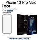 【iMOS】平面點膠滿版人造藍寶石玻璃保護貼 iPhone 13 Pro Max (6.7吋)