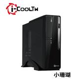 i-cooltw 小珊瑚 黑色 USB3.0 電腦機殼+400W 電源供應器 IL-B1006