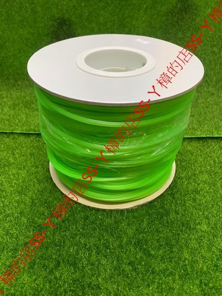 (綠) 割草機用牛筋繩~加強版 耐用~五角形3.7mm~5磅裝