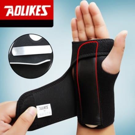 AOLIKES 戶外運動護腕護手掌 SA1676 (購潮8)