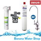 3M 商用高流量長效型淨水系統 3M HF-35 (全套含濾頭、濾心、前置PP系統、NSF鵝頸龍頭)