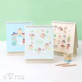 蠟筆小新桌曆2021年桌曆- Nonrs 正版授權 日誌手帳 行事曆 Crayon Shin Chan Calendar