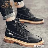 2020冬季新款男鞋工裝靴馬丁靴男高幫雪地靴加絨秋冬男士中幫棉鞋 創意新品