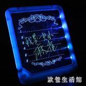 熒光板 創意小熒光留言板寫字板書寫板led手寫板電子發光黑板廣告牌兒童 CP3909【歐爸生活館】