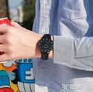 兒童手錶指針式石英錶男女夜光防水簡約潮流初高中小學生考試專用 3C優購
