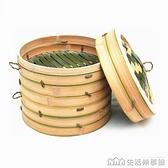 蒸籠竹制家用加深加高開縣楠竹無膠水純手工竹子重慶開州竹香 NMS生活樂事館