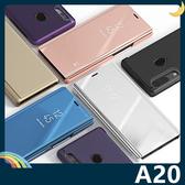 三星 Galaxy A20 電鍍半透保護套 鏡面側翻皮套 免翻蓋接聽 原裝同款 支架 手機套 手機殼