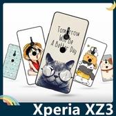 SONY Xperia XZ3 彩繪Q萌保護套 軟殼 卡通塗鴉 超薄防指紋 全包款 矽膠套 手機套 手機殼
