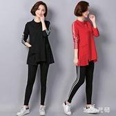 大尺碼運動套裝 新款休閒運動衣服女胖子肥婆大款長褲套裝 QQ11973『MG大尺碼』