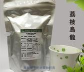 三角茶包-荔枝風味烏龍茶4gx50入