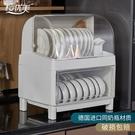 家用分層廚房碗柜碗筷收納盒帶蓋收納架裝碟盤瀝水碗架小型置物架 格蘭小舖